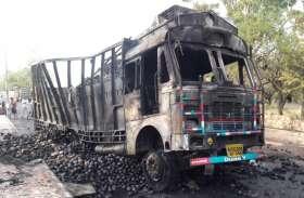 बैंगलूरु से कोटा आया ट्रक में लगी भीषण आग, 12 टन नारियल खाक, तेज धमाकों से फटे टायर, राहगीरों में अफरा-तफरी