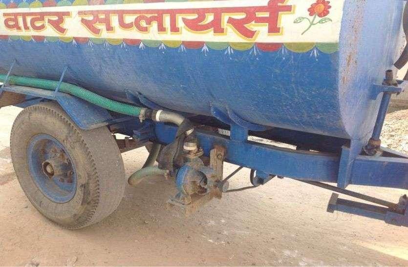 पानी माफिया भी सिर उठा रहा है गुलाबीनगर में.... लगातार गिरते जलस्तर के बावजूद अवैध बोरिंग पानी का काला कारोबार...प्रशासन ने भी मूंदी आंखें...