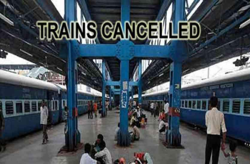 यात्रियों पर दोहरी मार एक तो भीषण गर्मी ऊपर से ट्रेनें हो गई रद्द