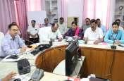 अधिकारियों की बैठक में छाया रहा लमतरा औद्योगिक क्षेत्र में बिजली कटौती का मुद्दा