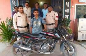 मोटर साइकिल चोरी करने वाले चढ़े पुलिस के हत्थे