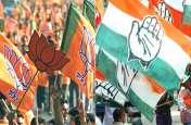 राजस्थान में नगर पालिकाओं के उपचुनाव नतीजे घोषित, कांग्रेस ने BJP को दी शिकस्त, देखें नतीजे