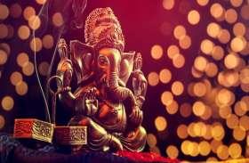 बुधवार को इन 10 तरीकों से करें भगवान गणेश की पूजा, हमेशा बनी रहेगी मां लक्ष्मी की कृपा