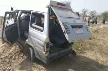 accident news:दो कारों की भिड़ंत में एक की मौत