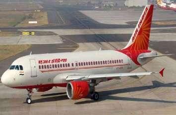 एयर इंडिया की फ्लाइट कैंसिल यात्रियों को हो रही परेशानी