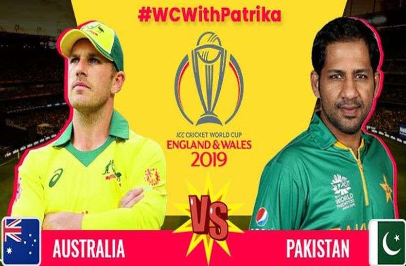 World Cup 2019 Live : रोमांचक मुकाबले में ऑस्ट्रेलिया  ने पाकिस्तान को 41 रन से हराया