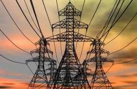 लो वोल्टेज और बिजली कटौती से उपभोक्ता परेशान