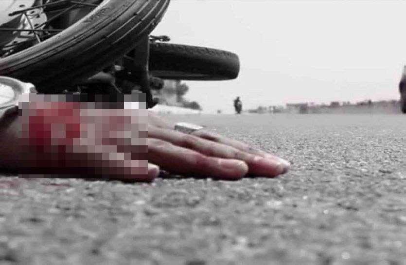Road Accident : टेम्पो ने बाइक को मारी टक्कर, मिल मजदूर की हुई दर्दनाक मौत, एक युवक का हुआ बुरा हाल