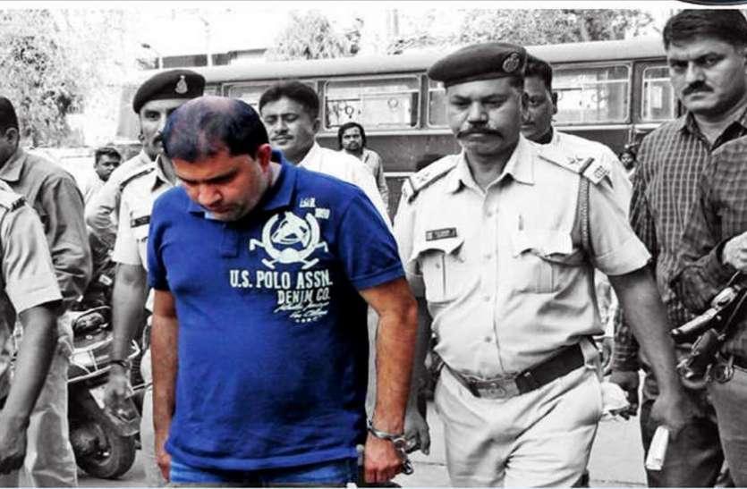 हाइजैक की अफवाह पड़ी कारोबारी पर भारी, पांच करोड़ का जुर्माना और उम्रकैद की सजा