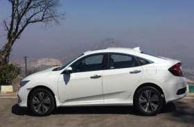 Honda की कारों पर मिल रहा 1.15 लाख का बंपर डिस्काउंट, बस एक महीने का है मौक़ा