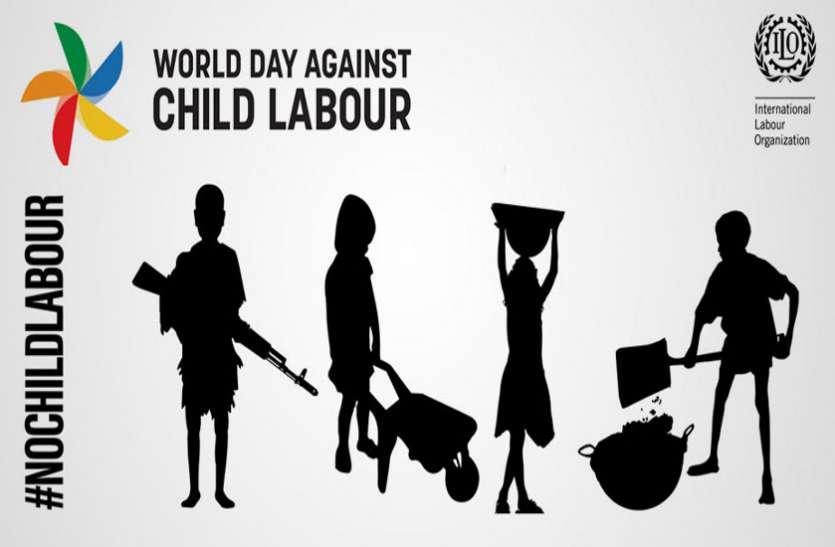 अंतर्राष्ट्रीय बाल श्रम निषेध दिवस 2019 : मजदूरी के दलदल में फंसा बचपन