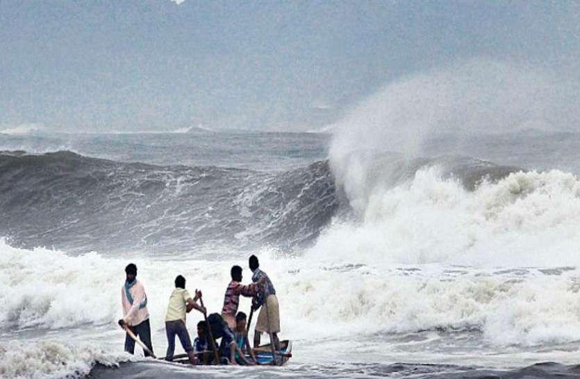 भारत ने ही रखा चक्रवात 'वायु' का नाम, ऐसे दिए जाते है तूफानों के नाम