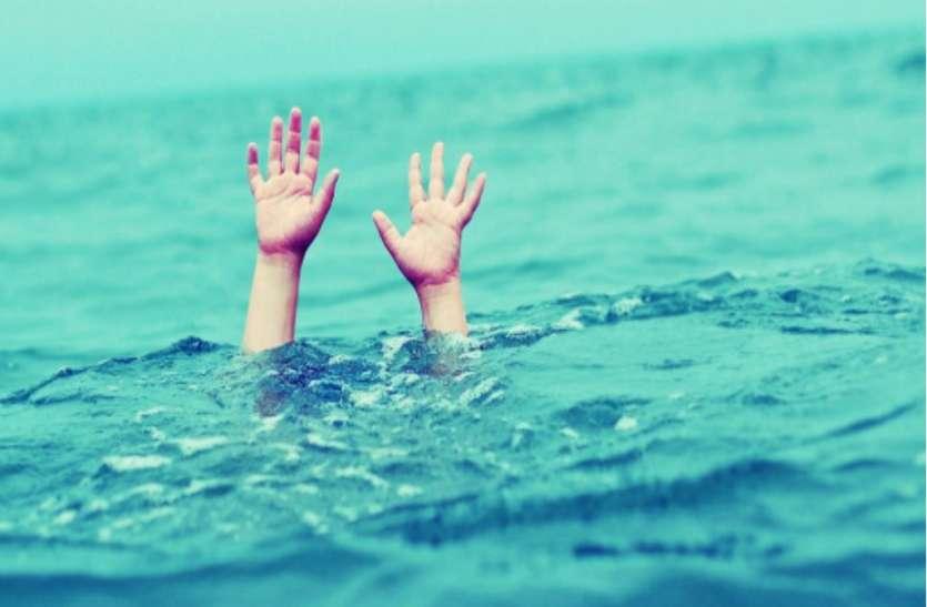 बरसाती नाडी में नहाने गए दो बालक डूबे