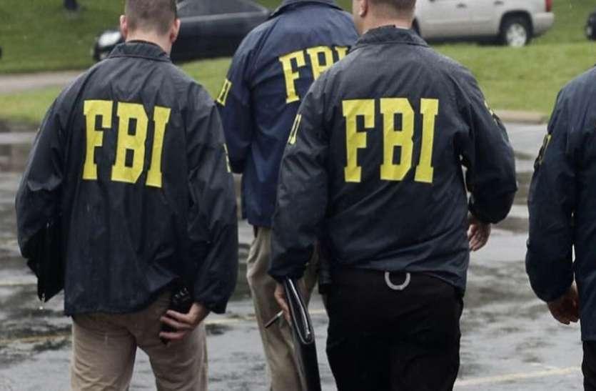 अमेरिकी नागरिकों को ठगने वाले इंदौर के कॉल सेंटर की जांच करेगी FBI