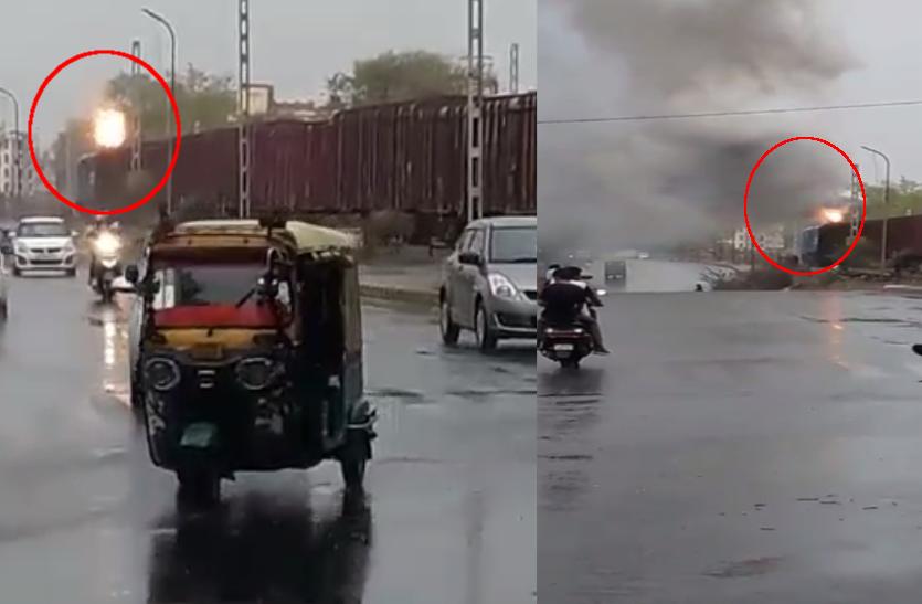 BIG NEWS : राजधानी से गुजर रही मालगाड़ी के इंजन में धमाके के साथ लगी आग, क्षेत्र में फैली अफरा-तफरी