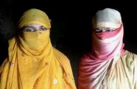 दो सगी बहनों से 4 पड़ोसियों ने किया गैंगरेप, पीड़िताओं की आपबीती उन्हीं की जुबानी, देखें वीडियो-