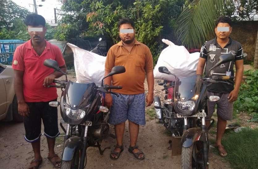 गोलाबाड़ी इलाके से 3 गांजा तस्कर गिरफ्तार