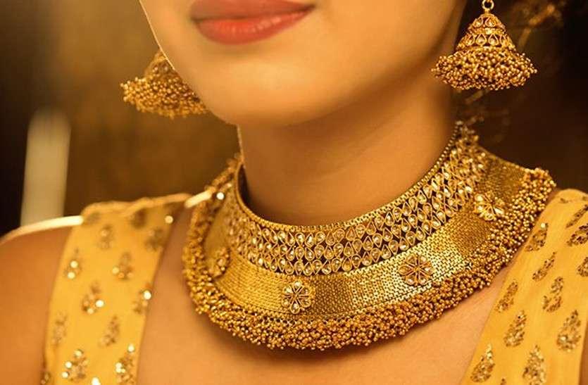 शादियों के मुहूर्त के बीच सोने की कीमतों ने तोड़ा तीन सालों का रिकॉर्ड, जानिए आज की कीमत