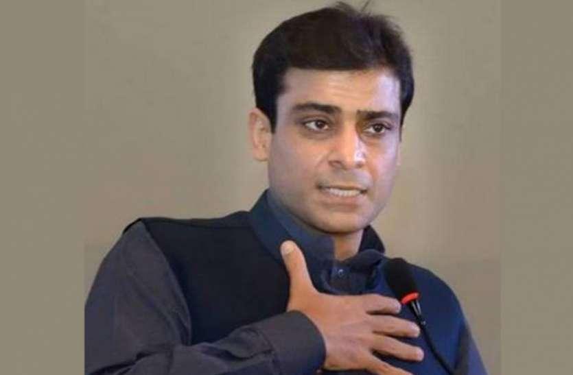 पाकिस्तान: 14 दिन की रिमांड पर भेजे गए नवाज शरीफ के भतीजे हमजा शहबाज