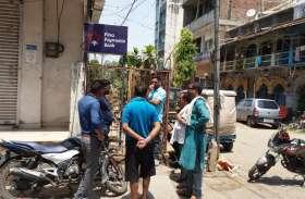 सरकारी ट्यूब बेल पर अतिक्रमण की शिकायत, पहुंचे अधिकारी
