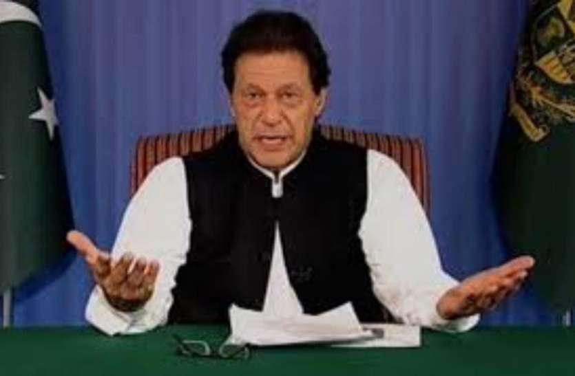 पाकिस्तान: सख्त हुए पीएम इमरान खान के तेवर, पिछले 10 साल के भ्रष्टाचार की जांच के लिए हाई लेवल कमेटी