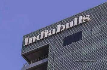इंडियाबुल्स मामले में याचिकाकर्ताओं की भूमिका संदिग्ध, यह जानकारी आई सामने