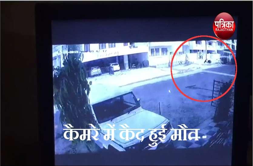 CCTV VIDEO: यमदूत बना बजरी डंपर, बुज़ुर्ग की ली जान, देखें LIVE ACCIDENT