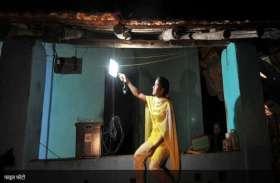 24 घंटे बिजली सप्लाई में छत्तीसगढ़ के इस जिले ने बनाई नई पहचान, हर घर हुआ रोशन