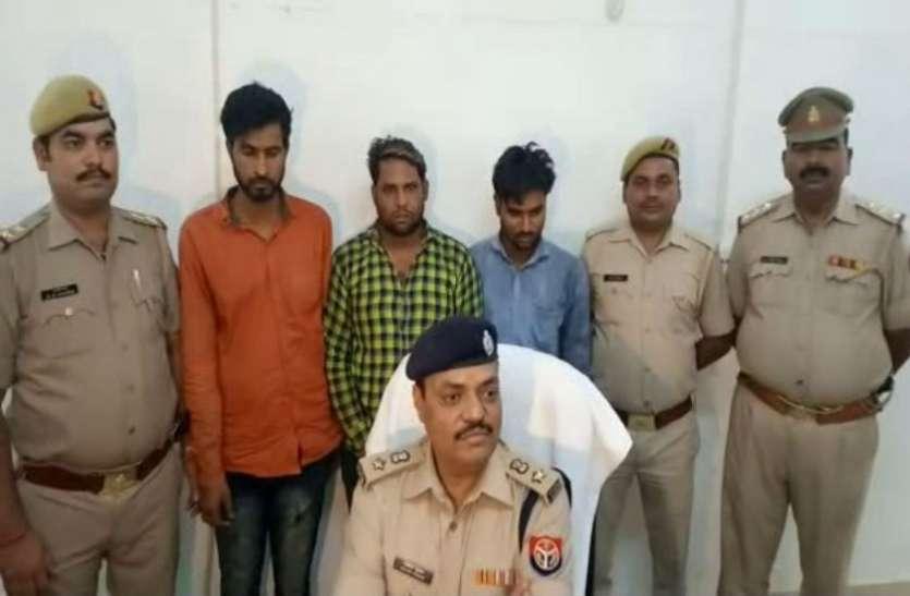कासगंज, बरेली और अलीगढ़ के लुटेरे हुए एक, इस तरह कर रहे लूटपाट, देखें वीडियो