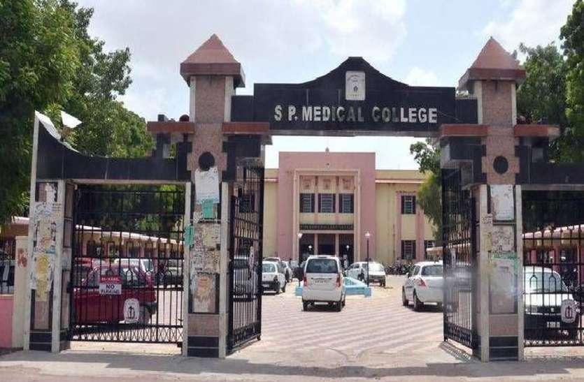 बीकानेर : जिला अस्पताल में विकृत बच्चों का हो सकेगा उपचार
