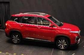 MG Hector SUV : 15 जून से शुरू हो रही इस इंटरनेट SUV की टेस्टड्राइव, हाईटेक फीचर्स से है लैस