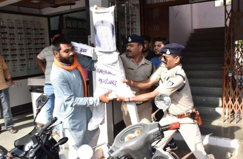 बिजली कटौती के विरोध में किया विरोध प्रदर्शन, पुलिस ने छीना मुख्यमंत्री का पुतला