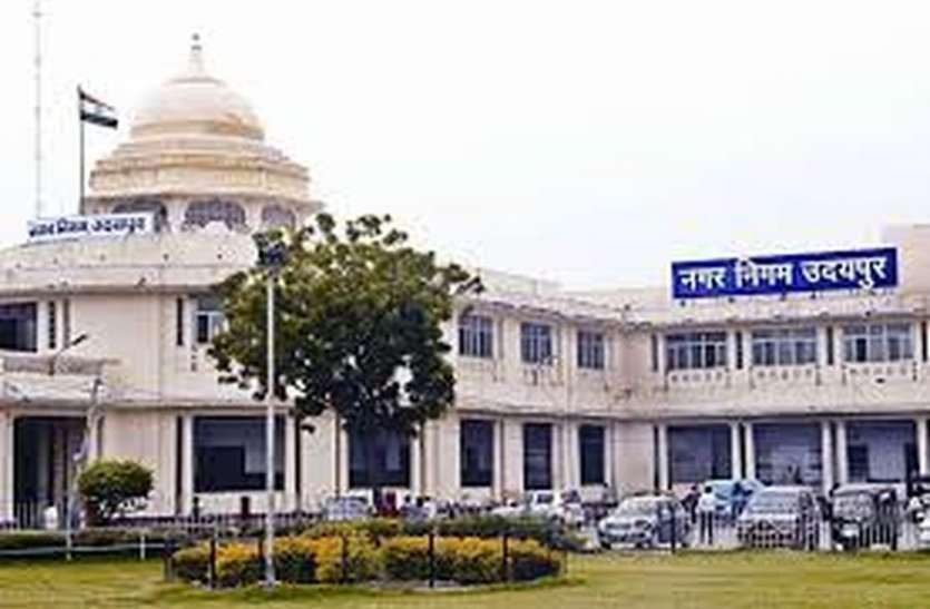 उदयपुर में गली में बनी  चार मंजिला बिल्डिंग सीज, व्यावसायिक उपयोग के लिए किया था शुरू