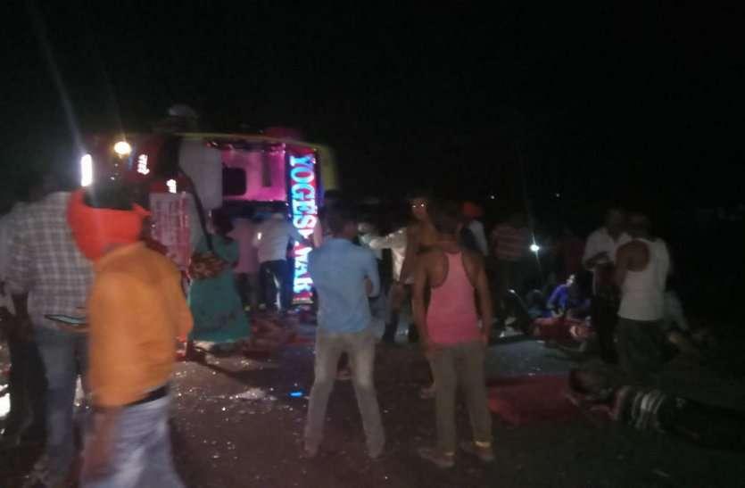 तीर्थयात्रियों से भरी बस पलटी, 3 की मौत, 55 घायल