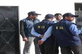 NIA Raid Again in Coimbatore : एनआईए ने ली कंप्यूटर मैकेनिक के घर की तलाशी