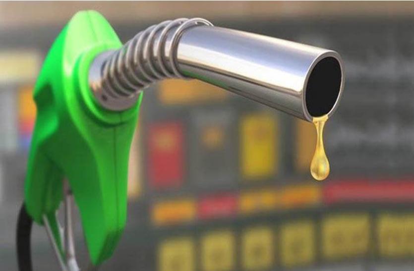 Today Petrol Diesel Rate: जानिए आज आपके शहर में पेट्रोल-डीजल के दाम क्या हैं