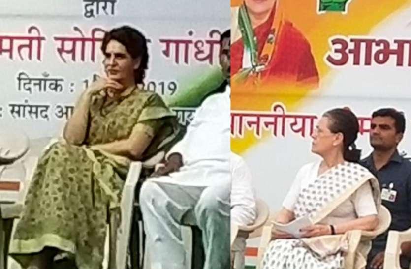 प्रियंका गांधी का फूंटा गुस्सा, कहा- सच्चाई कड़वी लगेगी, फिर सोनिया गांधी ने कही बड़ी बात