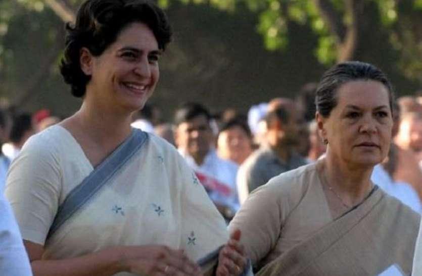 सावित्री बाई फूले ने की सोनिया-प्रियंका से मुलाकात, समीक्षा बैठक में कार्यकर्ताओं में दिखा गुस्सा