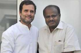 राहुल गांधी ने की योगी की आलोचना, फंस गए कुमारस्वामी