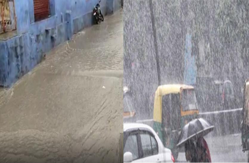Rajasthan Weather Update : राजस्थान में यहां बदला मौसम का मिजाज, शुरू हुई तेज मूसलाधार बारिश