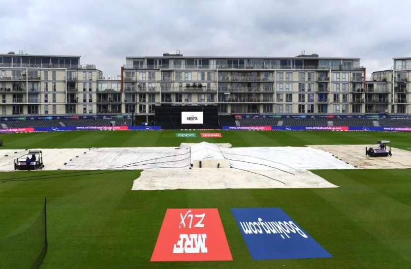 World Cup में बारिश ने भी बना डाला रिकॉर्ड, अभी तक नहीं हुए थे टूर्नामेंट में 3 मैच रद्द