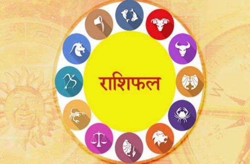 साेमवार आज बन रहा है 'सुकर्मा' याेग, 5 राशि वालाें के बनेंगे बिगड़े काम, जानिए भविष्यफल