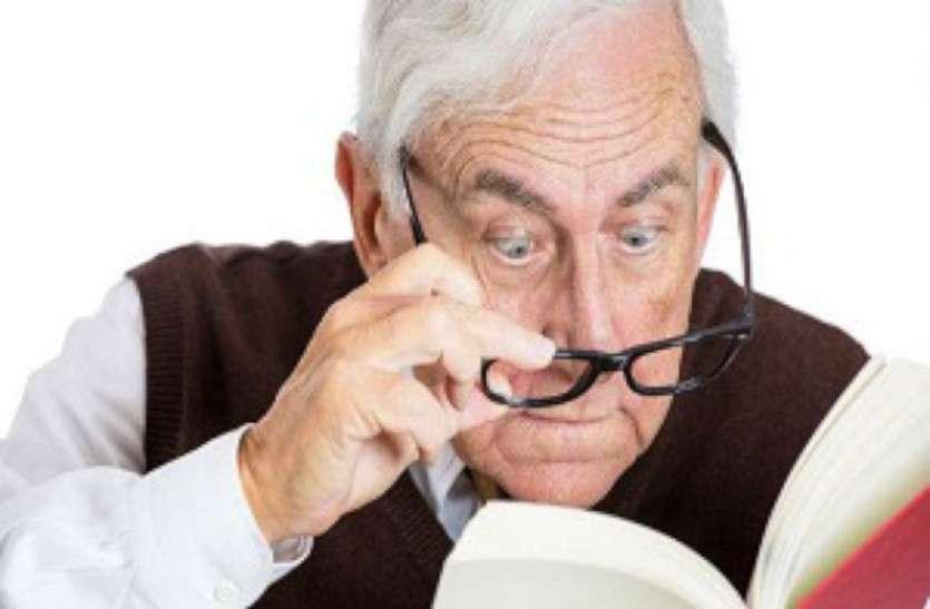 अधिक उम्र में चीजों का धुंधला दिखने के ये होते हैं कारण