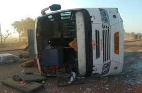 यात्रियों से भरी बस अनियंत्रित होकर पलटी, 10 घायल