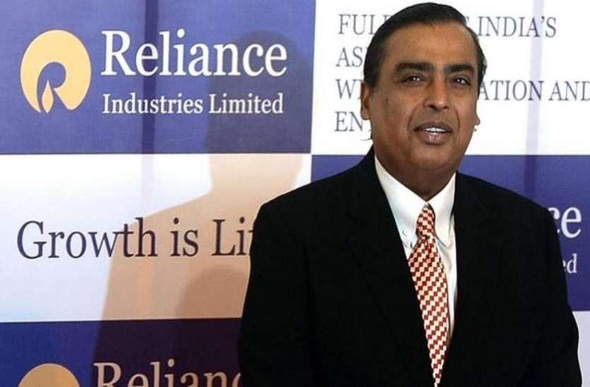 BPCL को खरीद सकता है Reliance Industries, आज है बोली की आखिरी तारीख