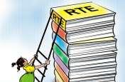 भूपेश सरकार ने बढ़ा दिया RTE का दायरा अब आठवीं तक नहीं 12th तक फ्री में पढ़ेंगे गरीबों के बच्चे