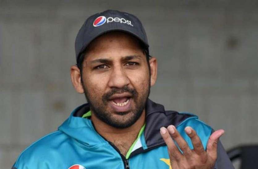 सरफराज अहमद ने भारतीय फैंस को चिढ़ाया, पाकिस्तानी समर्थको की तारीफ की