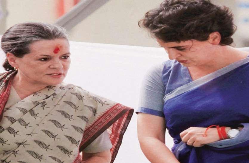 सोनिया-प्रियंका ने की हार के कारणों की समीक्षा, सपा-बसपा से गठबंधन पर कांग्रेस ने दिया ये जवाब