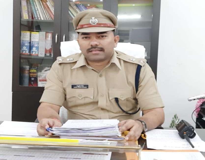 IPS Ashutosh Singh