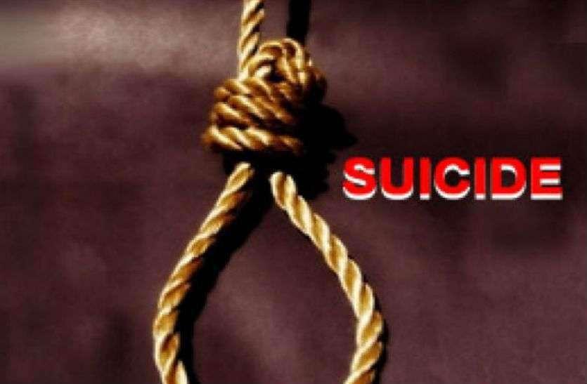 राजकोट के युवक ने जयपुर में फंदे से झुल कर की आत्महत्या